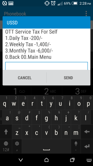 select package social media tax uganda