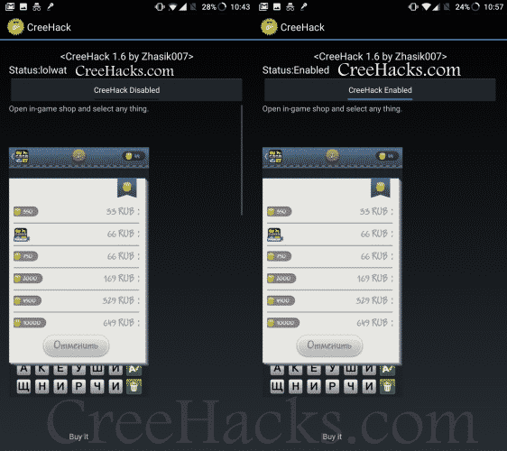 creehack in-app purchase hack app steps to install