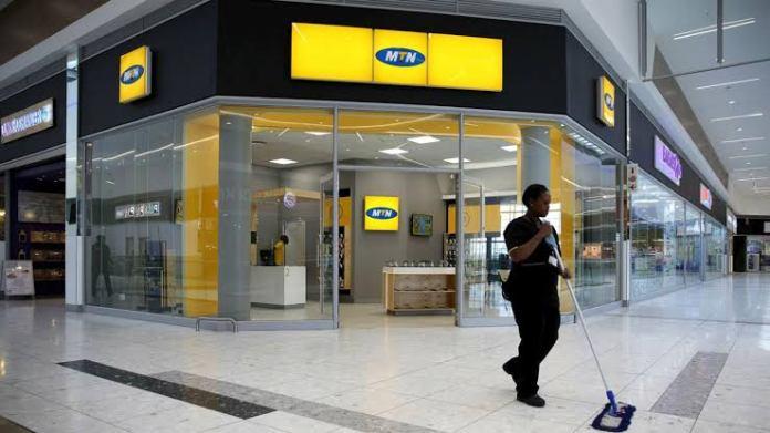 MTN Shop outlets in Uganda - ugtechmag