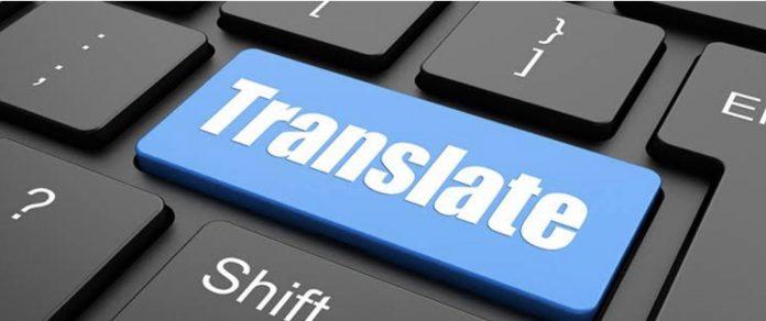 afrian languages on Google Translate