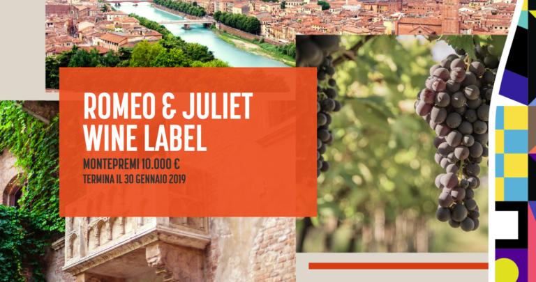 Concorso ROMEO & JULIET