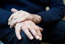 Photo of Parkinson: Sileri, importante il sostegno a tutto il nucleo familiare