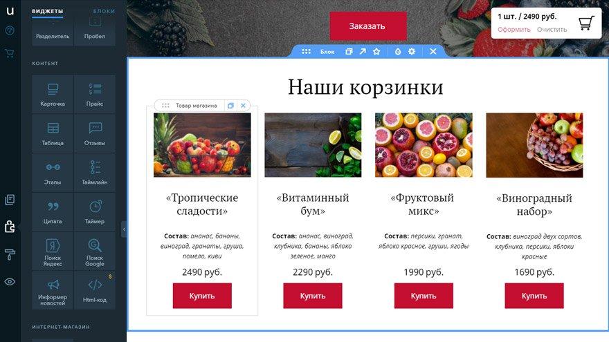 kkit.com - сайт шаблонын орнату