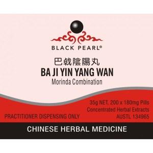 Ba Ji Yin Yang Wan