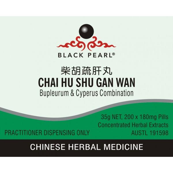Chai Hu Shu Gan Tang