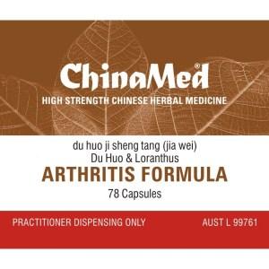 Du Huo Ji Sheng Tang (Jia Wei), Arthritis Formula