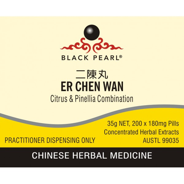 Er Chen Wan or Tang