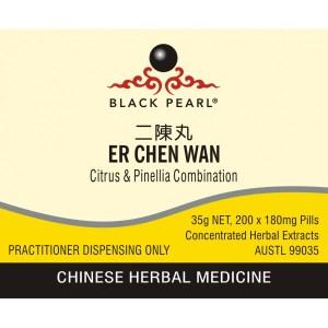 Er Chen Wan