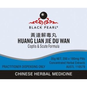 Huang Lian Jie Du Wan