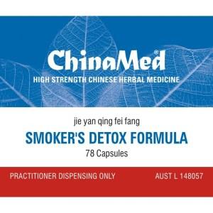 Jie Yan Qing Fei Fang, Smoker's Detox Formula