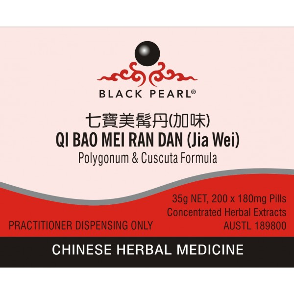 Qi Bao Mei Ran Dan (Jia Wei)