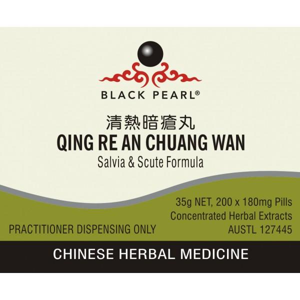 Qing Re An Chuang Wan