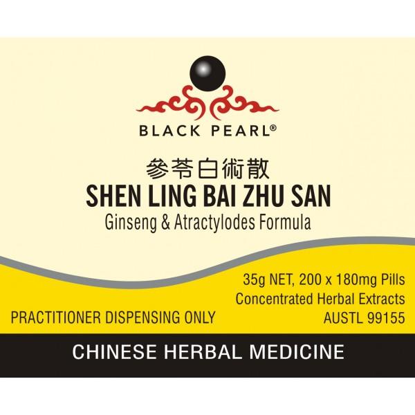 Shen Ling Bai Zhu San