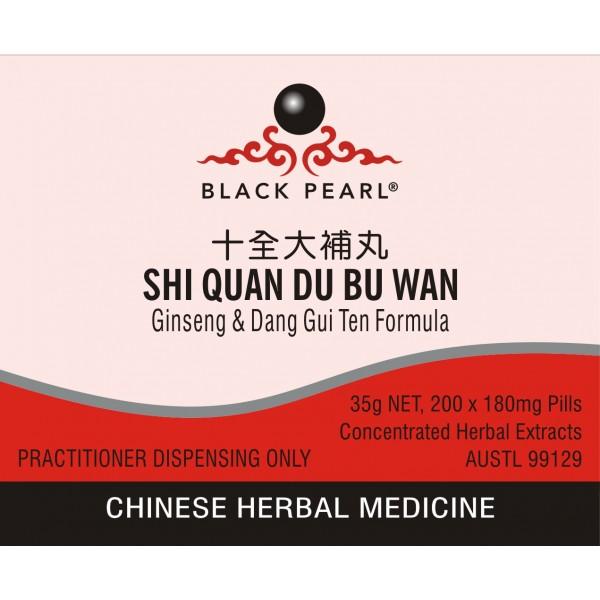 Shi Quan Da Bu Wan