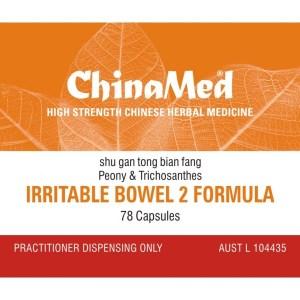 Shu Gan Tong Bian Fang, Irritable Bowel 2 Formula