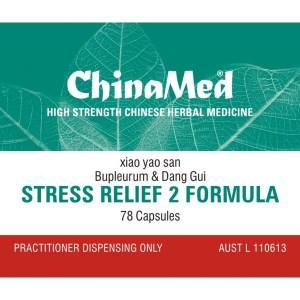 Xiao Yao San, Stress Relief 2 Formula