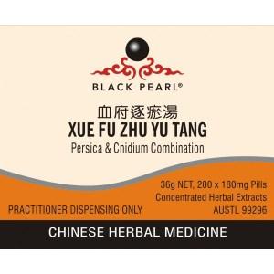 Xue Fu Zhu Yu Tang