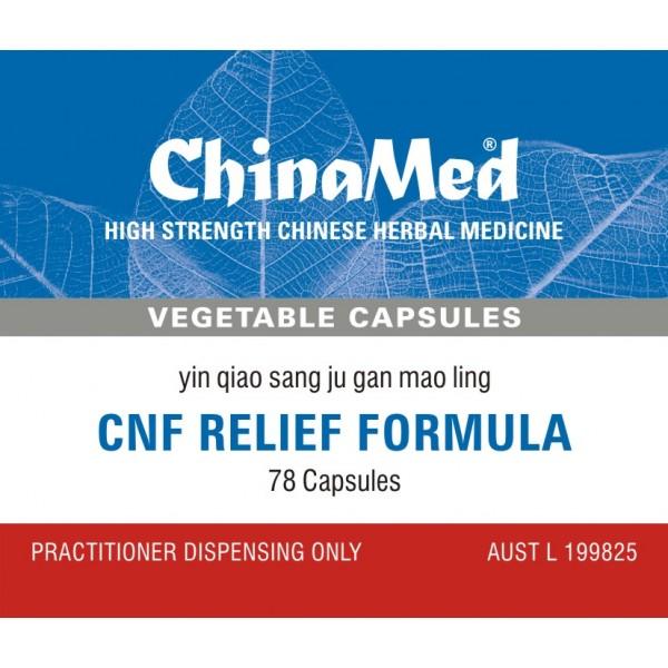 Yin Qiao Sang Ju Gan Mao Ling, Cold and flu formula