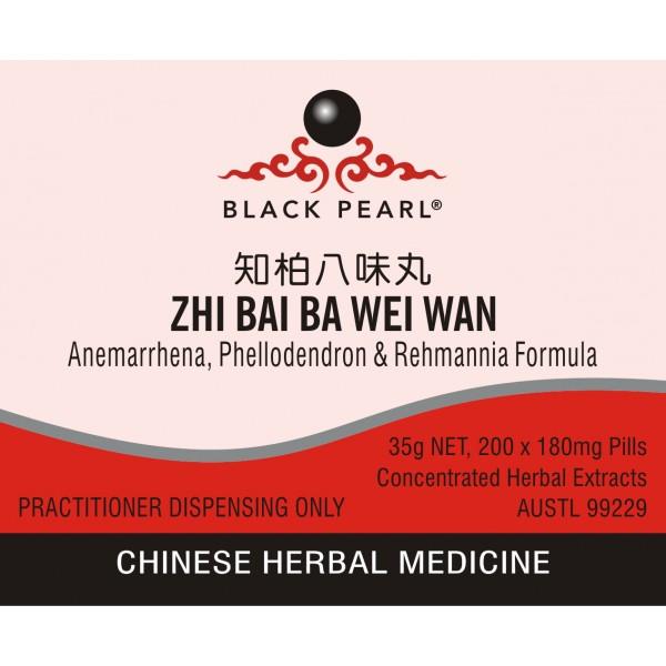 Zhi Bai Ba Wei Wan