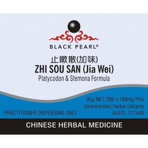 Zhi Sou San (Jia Wei)