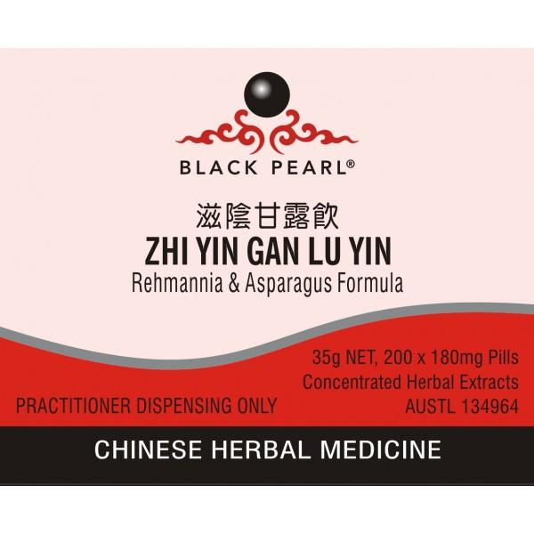 Zi Yin Gan Lu Yin