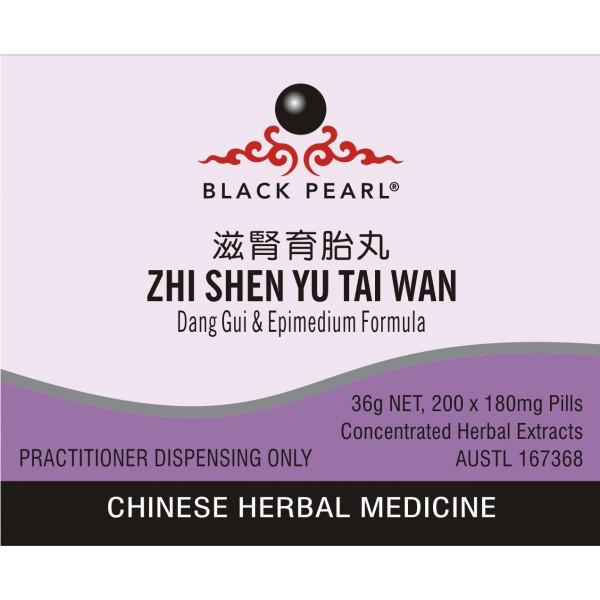Zi Shen Yu Tai Wan