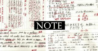 mynotes