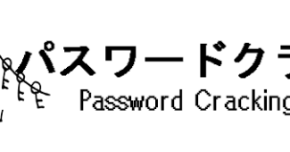 password-cracking-logo