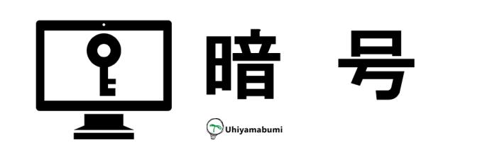 encryption-logo