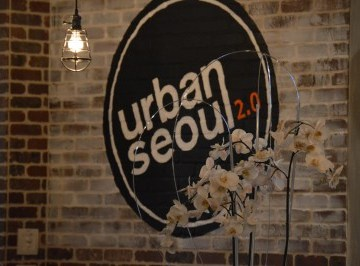 Urban Seoul 2.0: A Restaurant Review