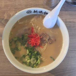 Shin-Sen-Gumi: a restaurant review