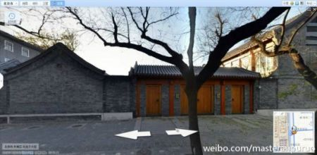 Pictures  Wendi Deng s courtyard house in downtown Beijing     Wendi Deng s courtyard house in downtown Beijing