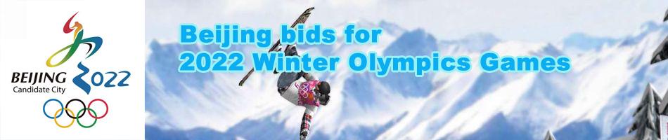 2022 Winter Olympics Kazakhstan