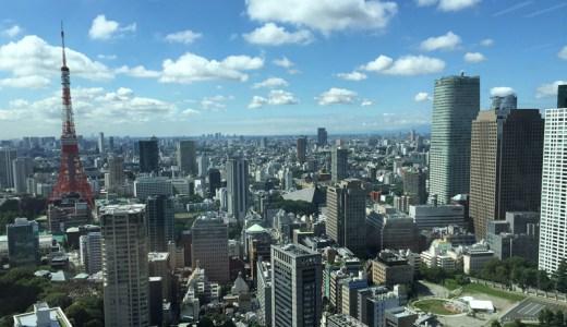 東京推進キャンペーン &TOKYOのロゴ批判に見る「伝え方」の大切さ ブランドコンセプトや東京らしさとは?