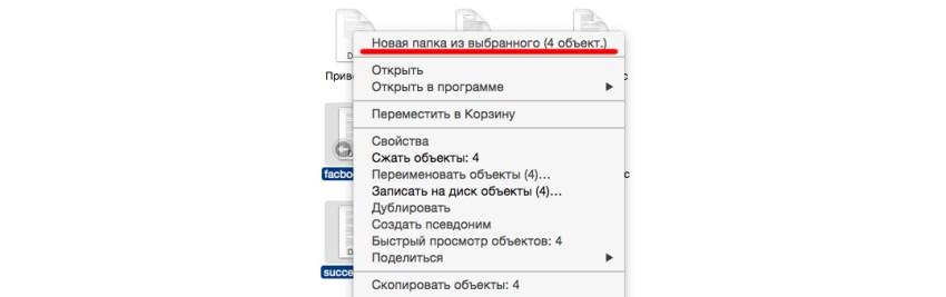 Быстрая группировка файлов по папкам
