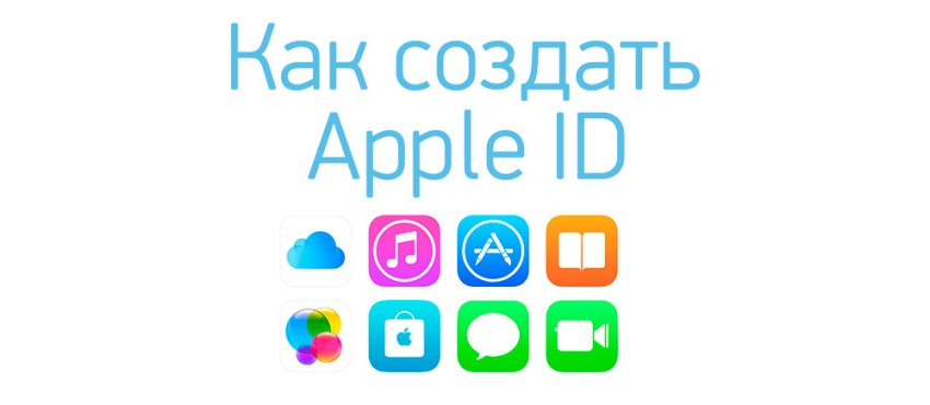 How-to-create-Apple-ID