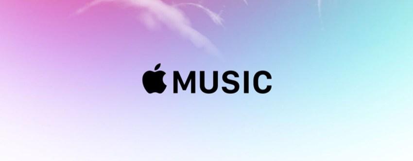 Как отключить Apple Music