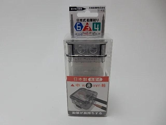ここまで削れるのか。世界初!!北星鉛筆 日本式鉛筆削り