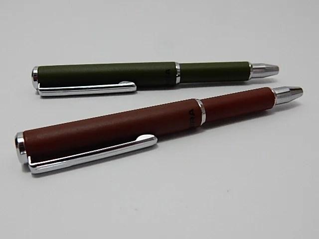 カラー限定品!!小さくても書き心地がいいゼブラ伸縮ボールペン