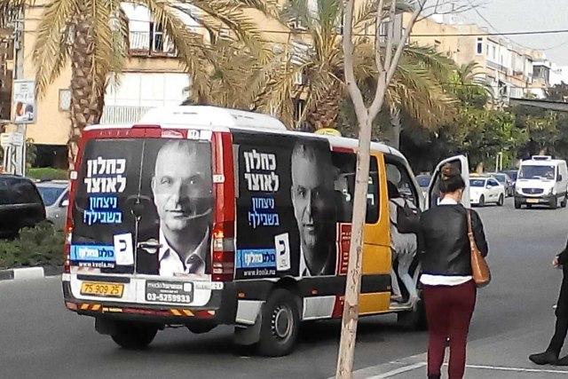 Moshe Kalon, választási kampány 2015. Forrás: internet