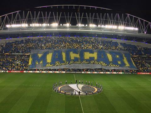 maccabi2