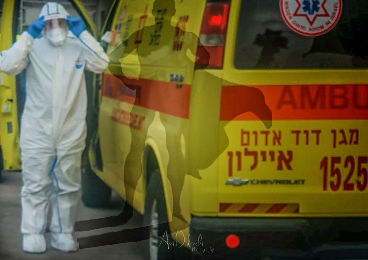Koronavírus Izraelben: több mint 300 új esetet regisztráltak az elmúlt 24 órában