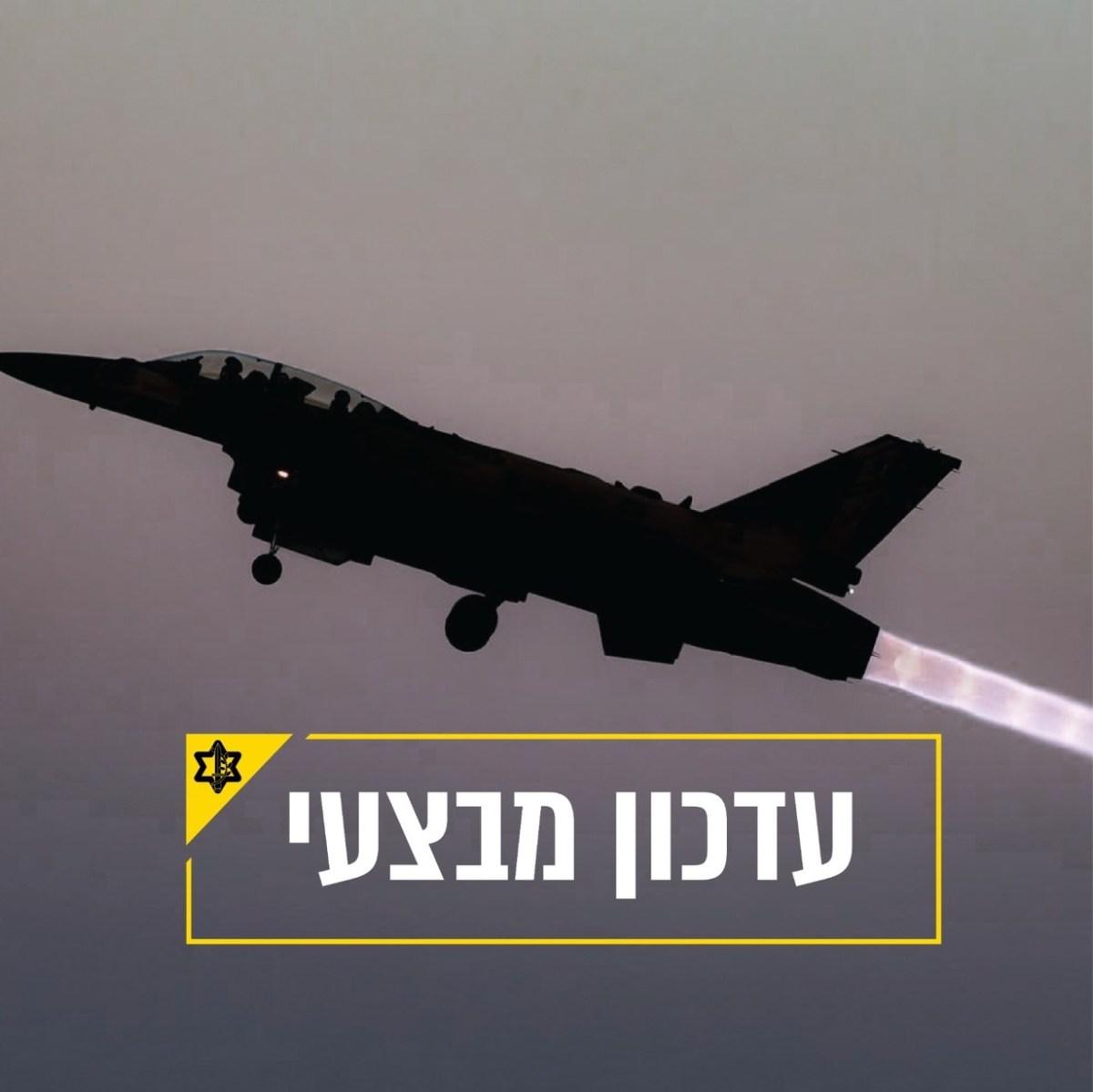 A rakétatámadásra reagálva az izraeli hadsereg légicsapást hajtott végre a Gázai övezetben