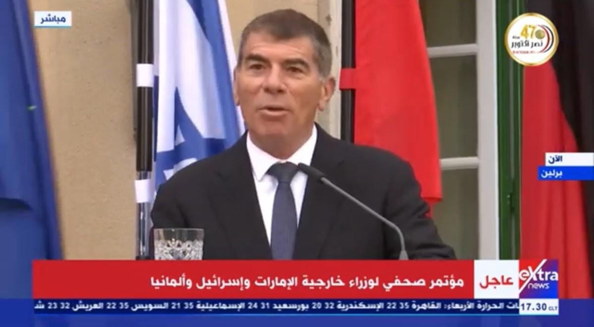 Az egyiptomi TV közvetítette az izraeli külügyminiszter berlini beszédét