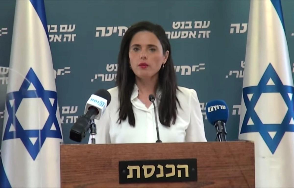 A vegyes városok Likud vezetői tiltakoznak az családegyesítési törvény Netanjahu által meghirdetett bojkottja miatt | Új Kelet online