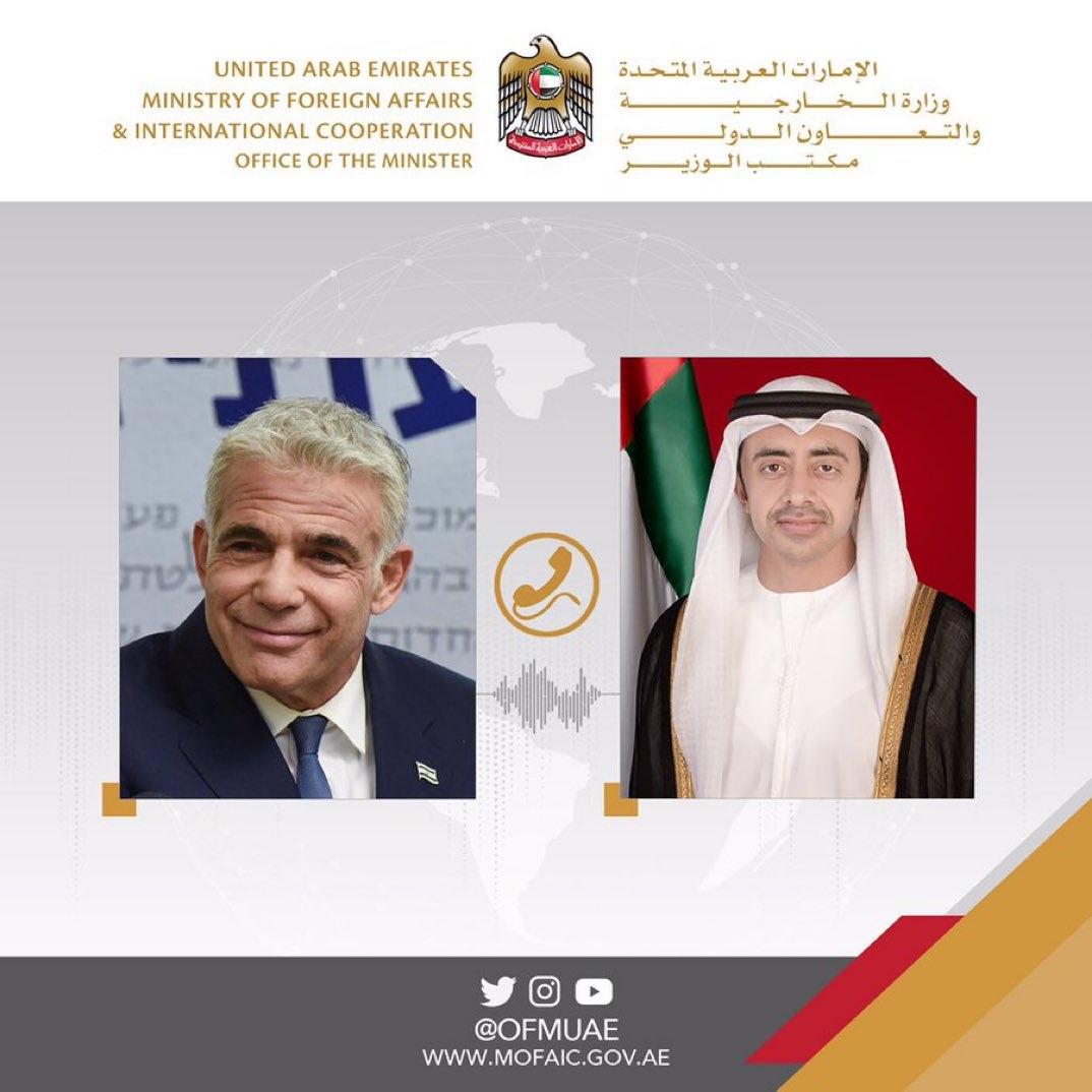 Bahrein és az Emirátusok üdvözölte az új kormányt a régión belüli fejlődés és a további együttműködés reményében | Új Kelet online