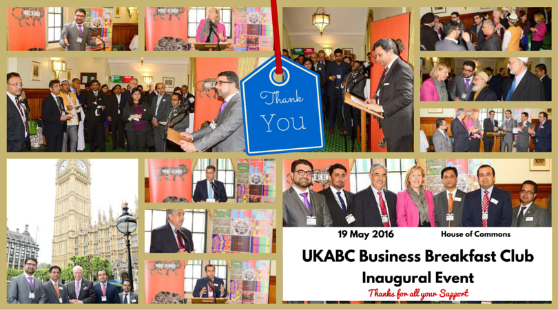 Successful Inaugural of House Of Common Business Breakfast Club – We Thank You