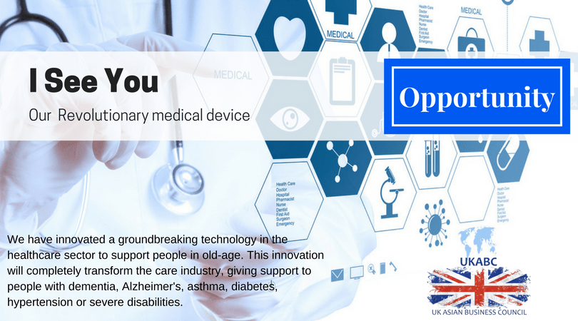 "UKABC Invites you to Explore : ""I See You"" Our revolutionary medical device"