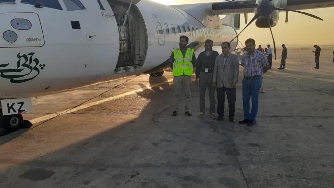 A PIA ATR 72 (PIA/Facebook)