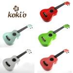 kokio_all